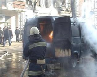 Фото пресс-службы ГУ МЧС Украины в г. Киеве