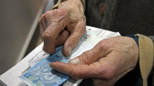 """Самые аккуратные плательщики - пожилые люди. Фото: из архива """"Сегодня"""""""