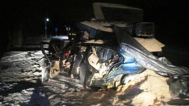Водитель и три пассажира погибли. Фото: ГУ НП в Киевской области