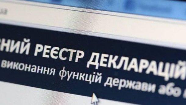 декларация электронная отчетность