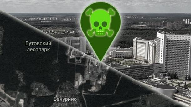 Волонтеры решили попробовать найти месторасположение лаборатории. Фото: informnapalm.org