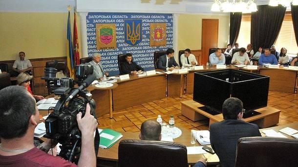 Фото: пресс-служба Запорожского облсовета