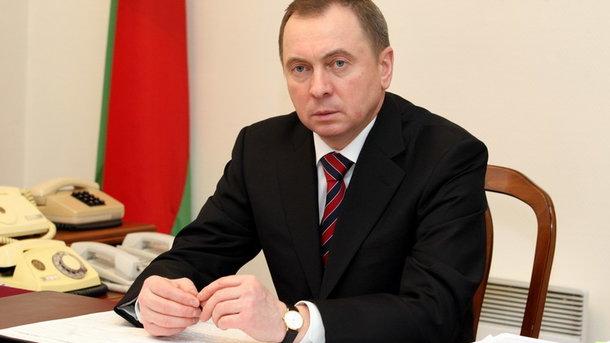 Владимир Макей. Фото: mfa.gov.by