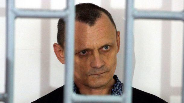 Фото: сensor.net.ua