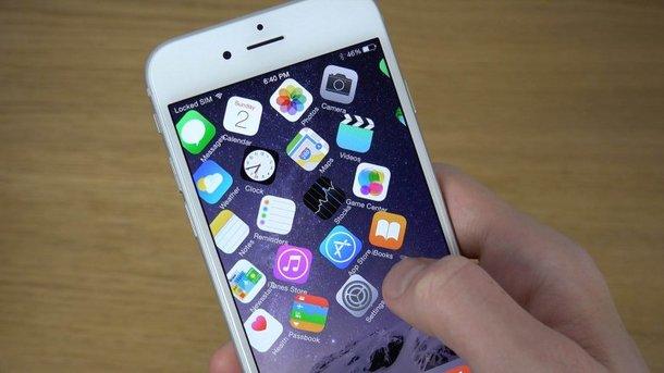 Apple додала опис катастрофічних наслідків Jailbreak