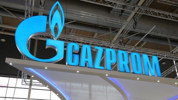 Фото: gazprom.ru