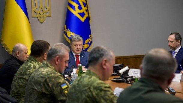 Порошенко на совещании с силовиками. Фото: president.gov.ua
