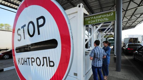 Чаще жалуются на коррупцию со стороны украинских пограничников. Фото: архив