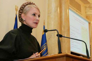Юлия Тимошенко, фото obozrevatel.com