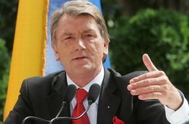 фото novynar.com.ua