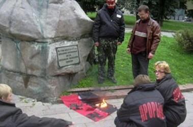 фото newsru.ua