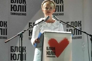 фото fotolife.com.ua