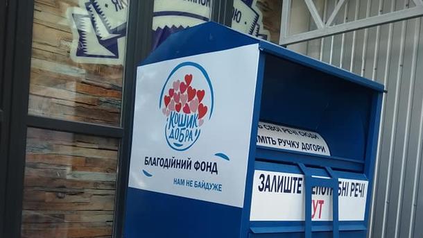 Facebook Типичный Киев