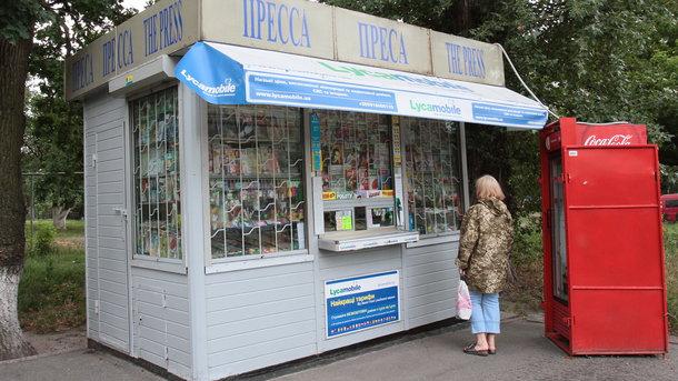 Киоск сигареты купить купить электронную сигарету в спб ленинский