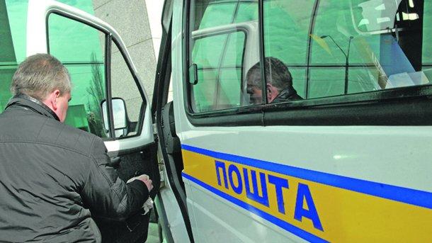 Доставка. Для многих украинцев получать газеты станет роскошью