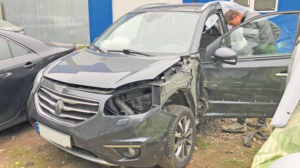 Как получить деньги за разбитый авто в долг под залог автомобиля