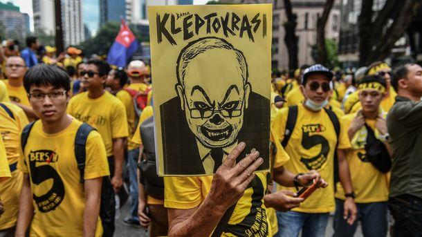 Протесты против правительства Наджиба Тун Разака. Фото: AFP