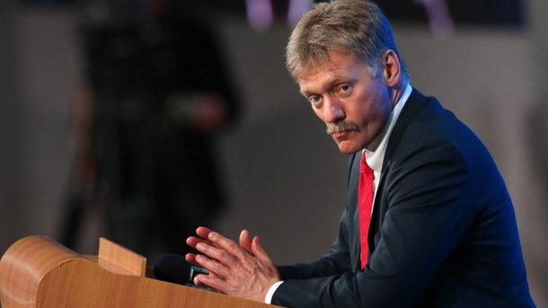 Дмитрий Песков. Фото: AFP