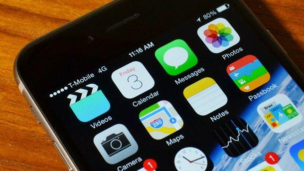 Apple не скоро выпустит iPhone с 5G модемом. Фото: iMore