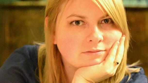 Катерина Гандзюк. Фото: facebook.com/LarysaSargan