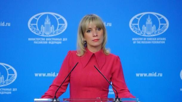 Мария Захарова. Фото: facebook.com/maria.zakharova