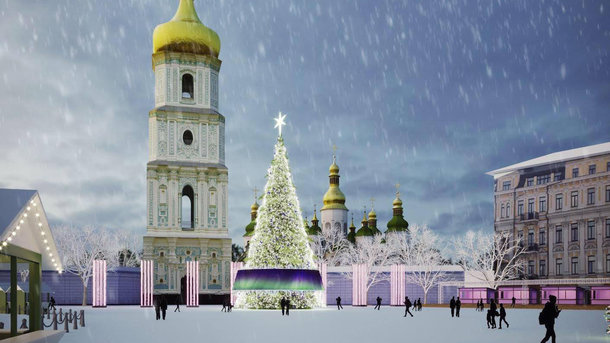 Фото: Folk Ukraine