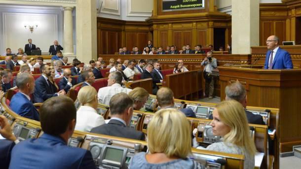 Верховная Рада. Фото: facebook.com/verkhovna.rada.ukraine