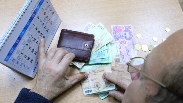 В Украине должны снова поднять пенсии. Фото: А. Бойко