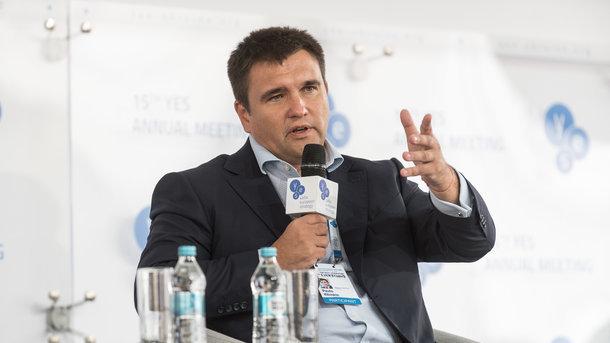 Павел Климкин. Фото: yes-ukraine.org