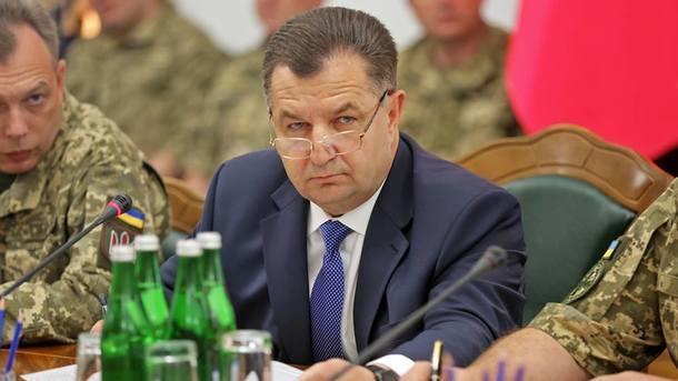 Степан Полторак. Фото: Facebook