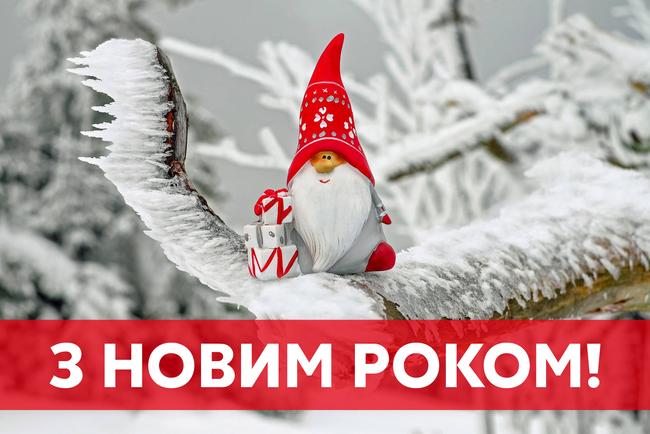 otkritki-pozdravleniya-na-ukrainskom
