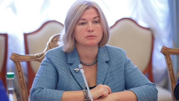 Ирина Геращенко. Фото: facebook.com/iryna.gerashchenko