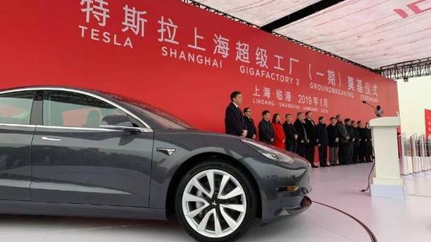 Tesla откроет завод в Китае - Илон Маск объявил о начале ...
