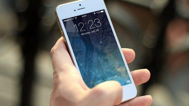 Молодик віддав нирку за iPhone і залишився інвалідом. Фото: pixabay