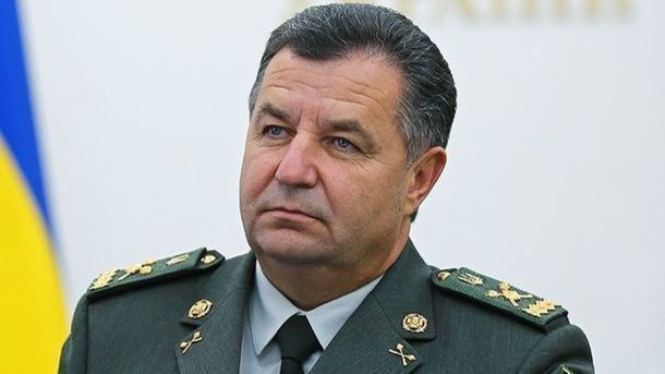 Степан Полторак. Фото: mil.gov.ua