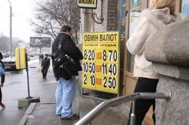 Спад. Утром в обменках бакс продавали в лучшем случае по 9,05, а вот вечером уже по 8,50-8,70