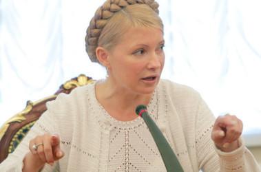 Юлия Тимошенко, фото пресс-службы президента