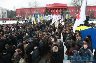 "Тимошенко платила за сегодняшний митинг 20 гривен. Фото ""Сегодня"""