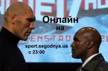 Текстовый онлайн боя Валуев - Холифилд читайте на сайте sport.segodnya.ua