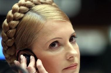 Юлия Тимошенко, фото AP