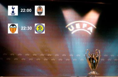 """Кубок УЕФА: """"Тоттенхэм"""" - """"Шахтер"""" и """"Валенсия"""" - """"Динамо"""". Фото AFP"""