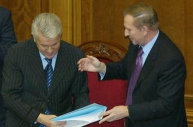 Литвин и Кучма. Они поплатились за критику политреформы? Фото: В.Милосердов