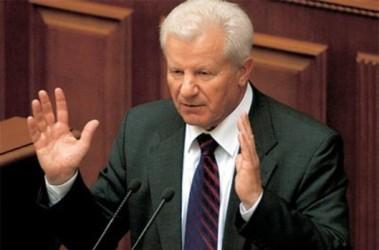 Александр Мороз, фото narod.ru