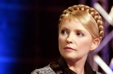 Юлия Тимошенко, фото пресс-службы БЮТ