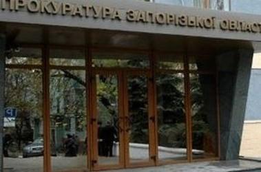 Прокуратура опротестовала решение Запорожского облсовета о признании русского языка региональным