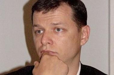 Олег Ляшко, фото Сегодня