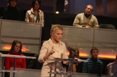 Юлия Тимошенко, фото с сайта byut.com.ua