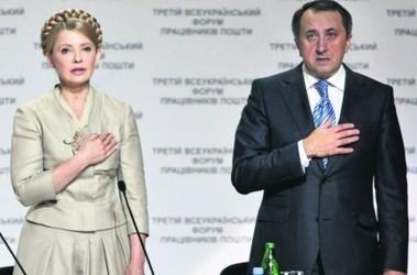 Юлия Тимошенко и Богдан Данилишин, Фото PHL