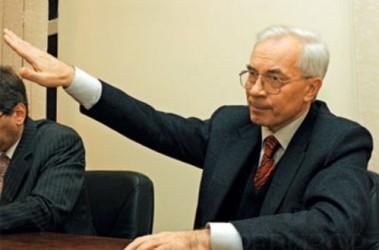 Николай Азаров, фото с сайта nikinform.com