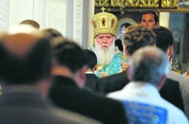 Филарет. В МП говорят, что священники от него уходили и во времена Ющенко, но тогда это скрывали. Фото С.Дмитриев